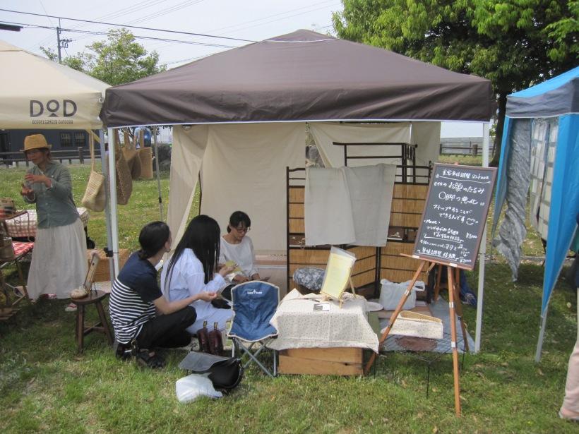 sachiyo's booth