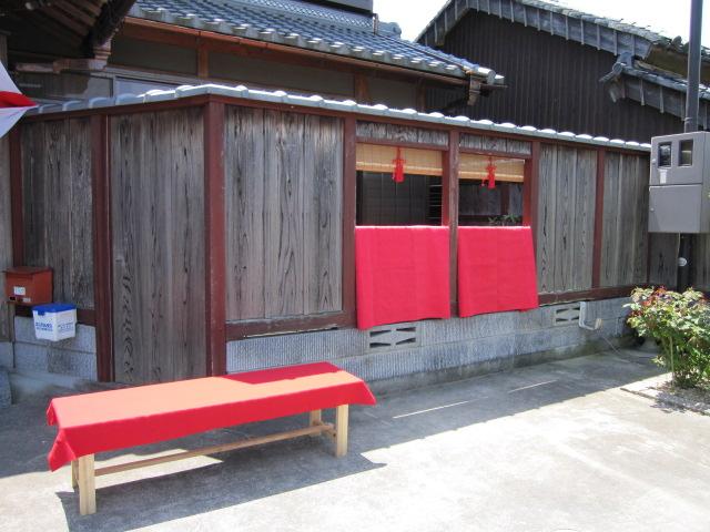 さじき窓2