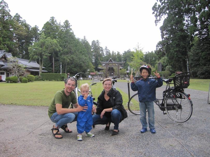 alexis' family watamuki shrine