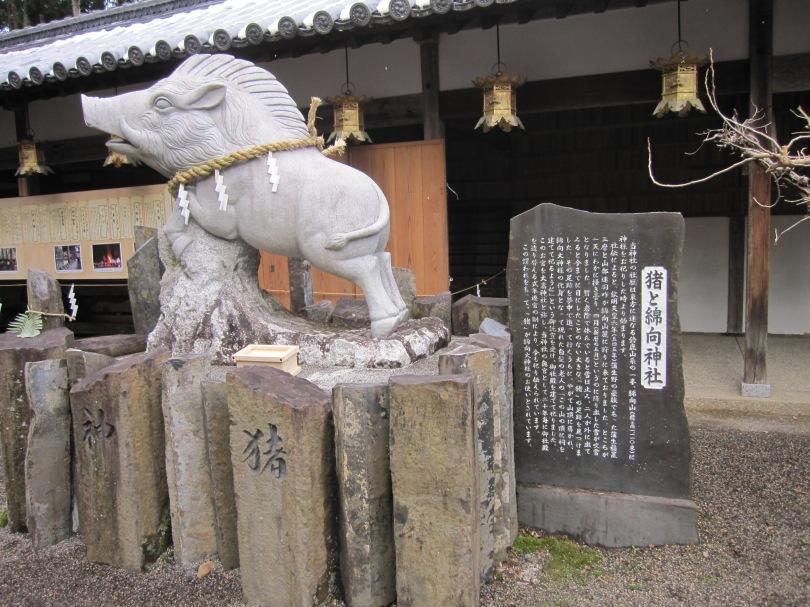 猪と綿向き神社